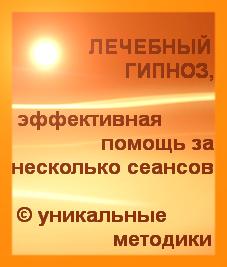Оранж 205х245 банер5