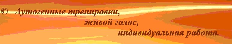 Оранж 775х150 new