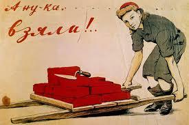 трудоголизм